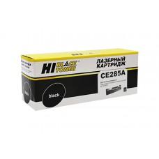 Картридж для принтера HP LaserJet Pro P1102 (P1120W, M1212nf, M1132MFP), Canon 725