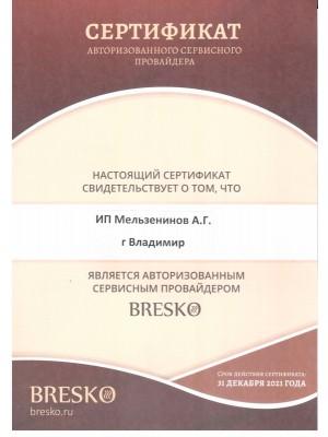 BRESKO Сервисный провайдер