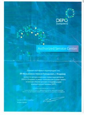 Depo Computers Сервисный центр